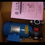 《東和電機》木川泵浦(東元馬達) KP320NT KP320 抽水馬達 1/2HP 不生鏽水機 抽水機 附溫控