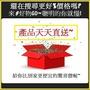 9.5成新~官方~小米 紅米 Note7 Note7 Pro 4G/6G+64G/128G~紅米7~產品天天直送