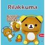 全新現貨 日空版 10月景品 Rilakkuma 拉拉熊 懶懶熊 耳機 拉拉熊 聽音樂 超大型布偶 娃娃