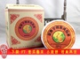 【藏茶閣】2014年雲南下關普洱茶 蒼洱圓茶 睽違五年經典再現 FT訂製 小鐵餅 投資收藏好標的 125克