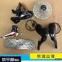 【 地平線 】現貨供應 Shimano Ultegra R8000 22速長腿+34/32T飛輪 小全套 無齒盤BB夾器