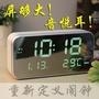 多功能鏡面鬧鐘大字LED音樂夜光靜音時鐘USB供電座鐘三組床頭鐘表