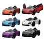 McLaren 麥拉倫 720S 兒童超跑兒童電動車 單人座雙驅皮座椅發泡胎遙控緩啟動雙開門早教音樂 童車玩具車遙控車
