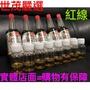 世茂嚴選 紅線 汽油精 RED LINE SI-1 Complete 分裝瓶 隨手瓶 不沾手
