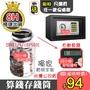 8H台灣出貨 台幣 智能存錢筒 存錢罐 記憶存錢筒 存錢筒 撲滿 硬幣存錢筒 計數存錢筒 保險箱 存錢神器 RS517