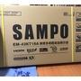 43吋多媒體護眼廣角電視📺聲寶SAMPO_原廠三年保固(全機)