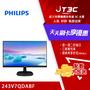 PHILIPS 飛利浦 24型 243V7QDABF(243V7QDAB) IPS 低藍光不閃頻/HDMI/內建喇叭 液晶電腦螢幕顯示器
