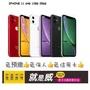 免卡分期_現金分期_Apple iPhone 11 64G 128G 256G IPHONE11 紫色 綠色 _空機分期