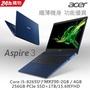 ACER Aspire A315-55G-53HX 藍(i5-8265U/MX230-2G/4GB/256GB PCIe SSD+1TB/W10)