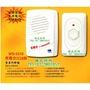 綠色照明 ☆ 伍星 ☆ WS-5316 免電池 IC16曲音樂門鈴 台灣製造