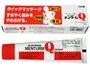 株式會社近江兄弟社人術語Q軟膏管型65g drugpure