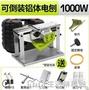 電刨家用小型多功能手提臺式木工刨木工工具電動刨子壓刨刀機220V