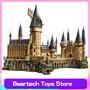 大型霍格沃城堡 拼插拼裝積木玩具 LEGO兼容樂高 71043 75954 Hogwarts Great Hall
