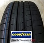 【超前輪業】GOODYEAR 固特異 EAGLE F1 ASYMMETRIC 3 F1A3 225/50-17 德國製
