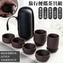 【EZlife】戶外旅行便攜茶具8件組-紫砂款