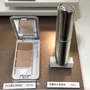 IPSA 美膚保水精華棒9.5g-保濕菁華棒補妝推薦2018新品上市 茵芙紗 補水棒 保濕棒
