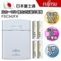 新莊八德《可當行動電源》富士通Fujitsu 低自放電3號 1900mAh USB 行動 電池組 FSC342FX