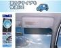 權世界@汽車用品 日本MIRAREED DIY前擋玻璃上方邊緣隔熱紙 隔熱貼 遮陽/防曬/降溫 2片裝 B89-87