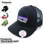 patagonia/LOGO網帽/38017。4色。(4750)日本必買 日本樂天代購