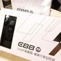 AMA E88行車記錄器
