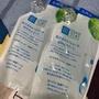 ROHTO肌研 極潤玻尿酸保濕化妝水白潤美白化妝水補充包日本公司貨