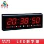 鋒寶  FB-4819 LED電子數字鐘 電子日曆 電腦萬年曆 時鐘 電子時鐘 電子鐘錶