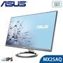 〔折扣碼〕華碩 MX25AQ 25型 2K IPS ASUS 薄邊框 廣視角 內建喇叭 雙HDMI【每家比】