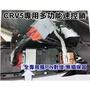 HONDA 本田 CRV5代 CR-V 專用多功能速控鎖 速控+收折+升降窗 台製精品 實體店面 提供安裝服務