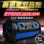 【台灣公司貨】SUB-5 4色任選 黑 紅 迷彩 藍色 巨砲重低音藍芽喇叭音響 戶外KTV  超大電池容量