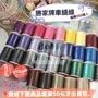 ❤️現貨❤️台灣製 SINGER 勝家牌縫紉機專用車線 車縫線「單顆下標區」
