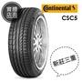 【新北三重】🔥輪胎馬牌 CSC5 255/35/18 優異的過彎抓地力 完工價 2553518