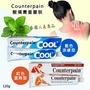 泰國 Counterpain 酸痛膏重量裝120g