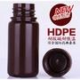 HDPE棕色瓶50ML茶色塑膠瓶50G