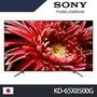 SONY 65吋 4K HDR 聯網 液晶電視 KD-65X8500G