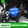 Benz寶士新C級C200 機油蓋CLA/GLA200改裝GLC250 E300 水箱蓋裝飾用品內飾裝飾