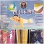 奧雷寢具💠花色多款 台灣製造 1300g高密度 雙面 冬夏兩用 品質優 椰子床 學生床墊 竹蓆 亞麻藤 竹蓆床墊 外宿