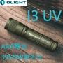 PSK Olight I3 UV 395NW紫外光 手電筒 鑰匙圈 防水 迷你型專業辨識 螢光