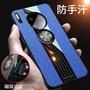 華為 Mate 30 Pro Lite 20x Honor 9i 奢華手機殼布紋套配有支架超薄保護殼