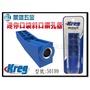 宜昌(景鴻) 公司貨 Kreg 迷你口袋斜口鑽孔器 50199 含稅價