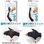 日本 AQUA 夏日 涼感 抗UV 水陸兩用 防曬袖套 涼感袖套 遮陽 手套 防曬 防紫外線 露手指 露指頭