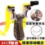 新款追龍超凡快壓免綁扁皮筋彈弓架戶外精準強力專用不銹鋼彈弓器