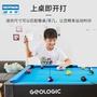 ┇迪卡儂迷你臺球桌家用臺球MINI兒童球桌套裝小型桌球臺GEOLOGIC
