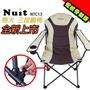 探險家戶外用品㊣NTC13 努特NUIT 熊大椅 三段式坐躺椅 (耐重120kg) 導演椅三段椅休閒椅非太平洋馬德里快速可搭起
