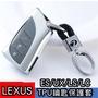 【叛逆】LEXUS 凌志 鑰匙殼 TPU 鑰匙 鑰匙皮套 鑰匙包 ES UX LS LC NX GS RX RC CT