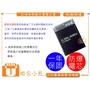 【聯合小熊】Nikon 電池和充電器 EN-EL12 P300 P310 P330 P340 S9900 A900