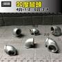 【 90度彎頭 】4分 / 6分 90度鐵彎頭 鍍鋅彎頭 水管接頭 DIY 材料