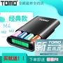 全新 TOMO(買一送一) M4 Micro輸出行動電源盒4節18650 M2兩節可換電池盒 Tomo M3