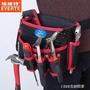 工具包腰包帆布多功能維修五金工具袋腰帶加厚牛津布電工包 1995生活雜貨
