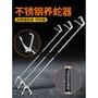 yuyao05促銷捉蛇鉤抓蛇鉤不銹鋼自鎖黃鱔鉗夾子工具折疊撲蛇器1.5/1/2米加強