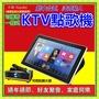 小雷 點歌機 KTV 唱歌 K歌 一體式點歌機 伴唱機 點唱機 攜帶式 卡拉OK 家用KTV點歌機 15吋平板點歌機